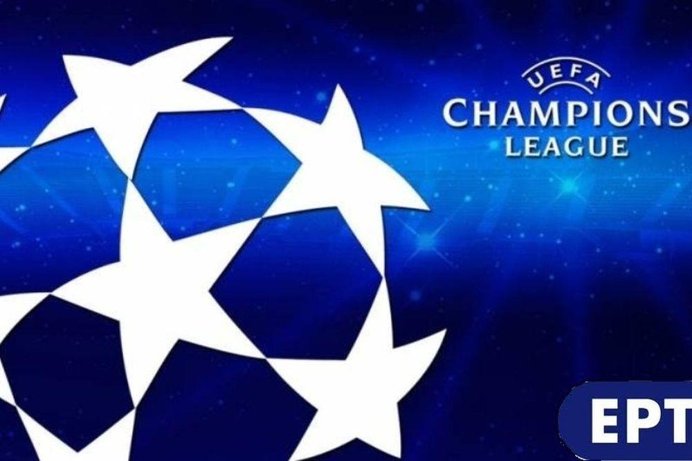 Εισαγγελική έρευνα για τη μετάδοση του Champions League