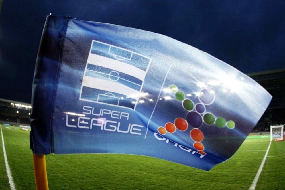 Πρόστιμα σε 9 ΠΑΕ της Super League