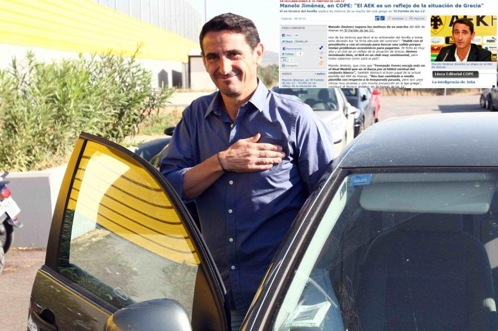 Χιμένεθ: «Η ΑΕΚ αντανακλά την κατάσταση στην Ελλάδα»