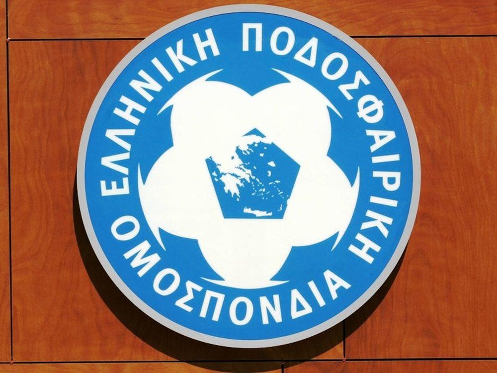Δεν ασχολούνται στην ΕΠΟ με τα κροατικά δημοσιεύματα