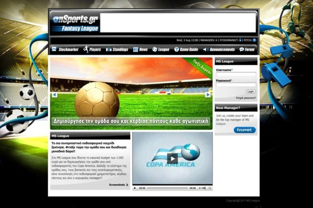 Fantasy League: Γίνε προπονητής στο Onsports.gr και κέρδισε δώρα αξίας 10.000 ευρώ!