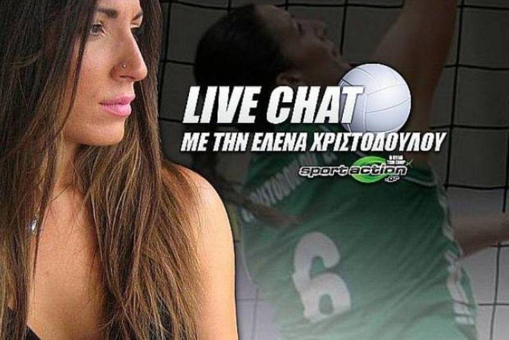 Οι απαντήσεις της Έλενας Χριστοδούλου στο Sportaction live chat!