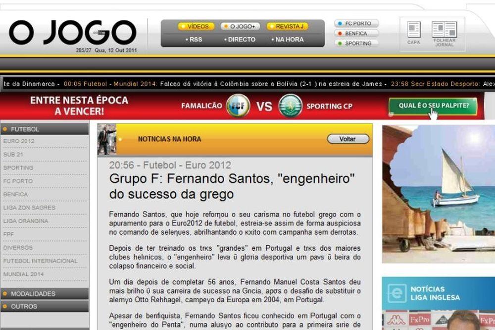 «Φερνάντο Σάντος, ο αρχιτέκτονας της ελληνικής επιτυχίας»