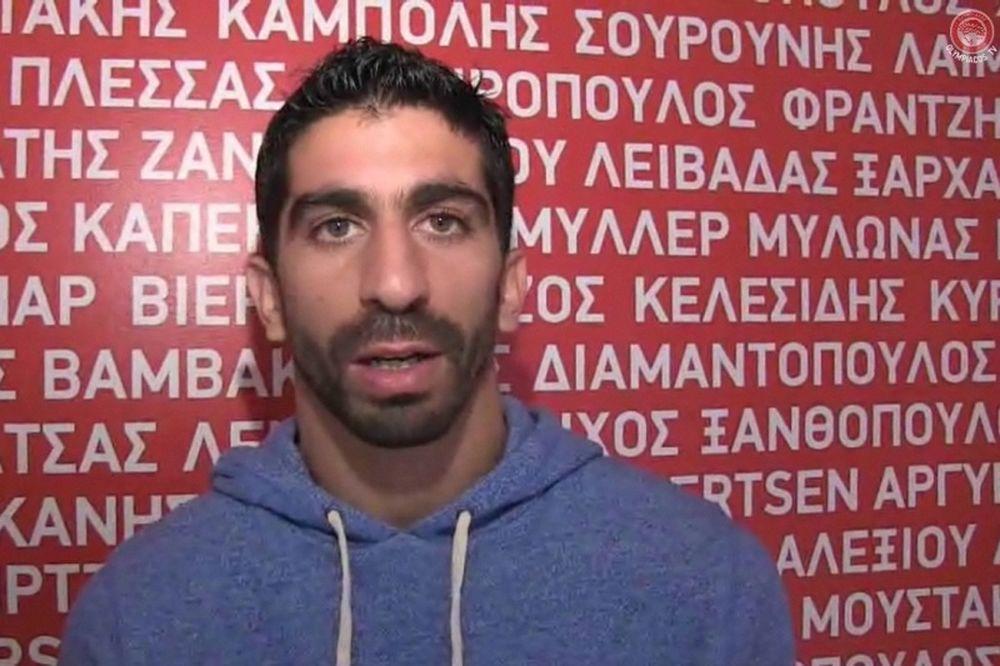 Ζαραδούκας: «Ζω ένα όνειρο στον Ολυμπιακό»