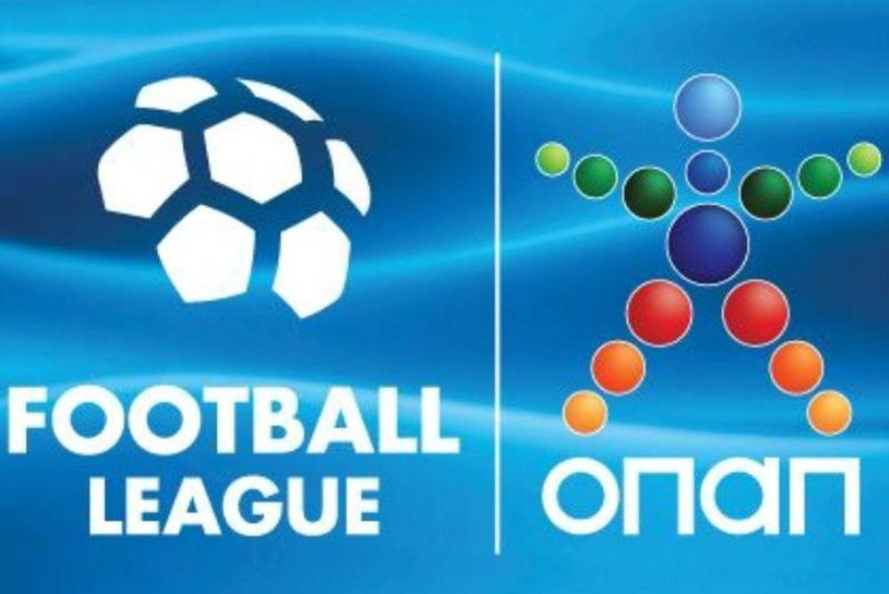 Νέα αναβολή στην πρεμιέρα της Football League