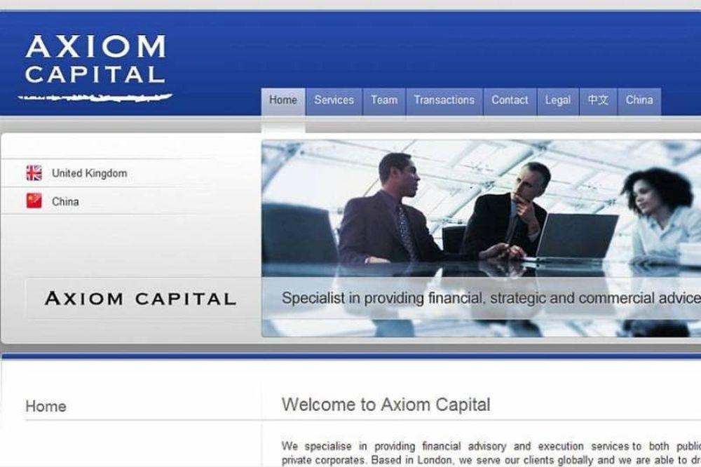 AXIOM: «Υπάρχει και επενδυτής!»