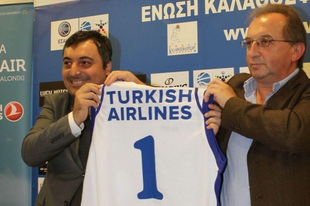 Η Καβάλα «πετάει» με Turkish Airlines