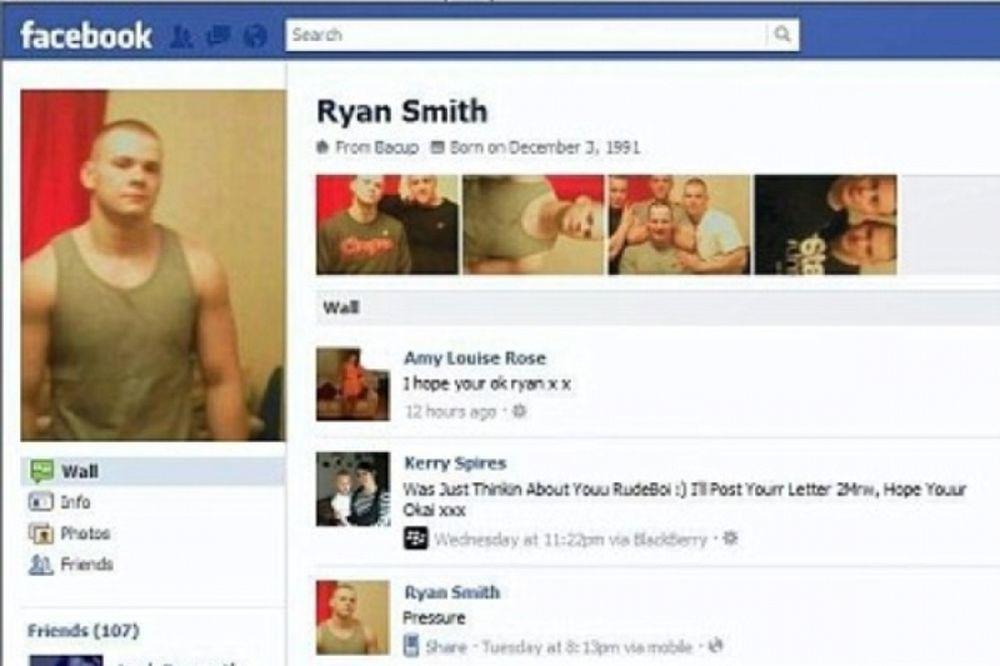 «Φλέρταρε» μέσω Facebook από τη φυλακή!