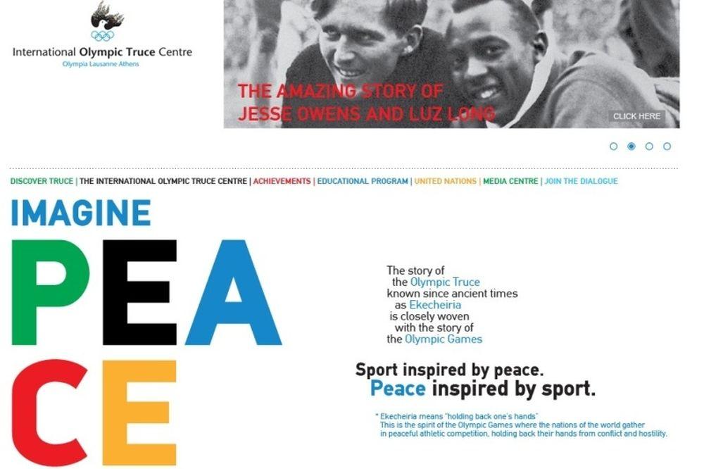 Νέο site της Ολυμπιακής Εκεχειρίας