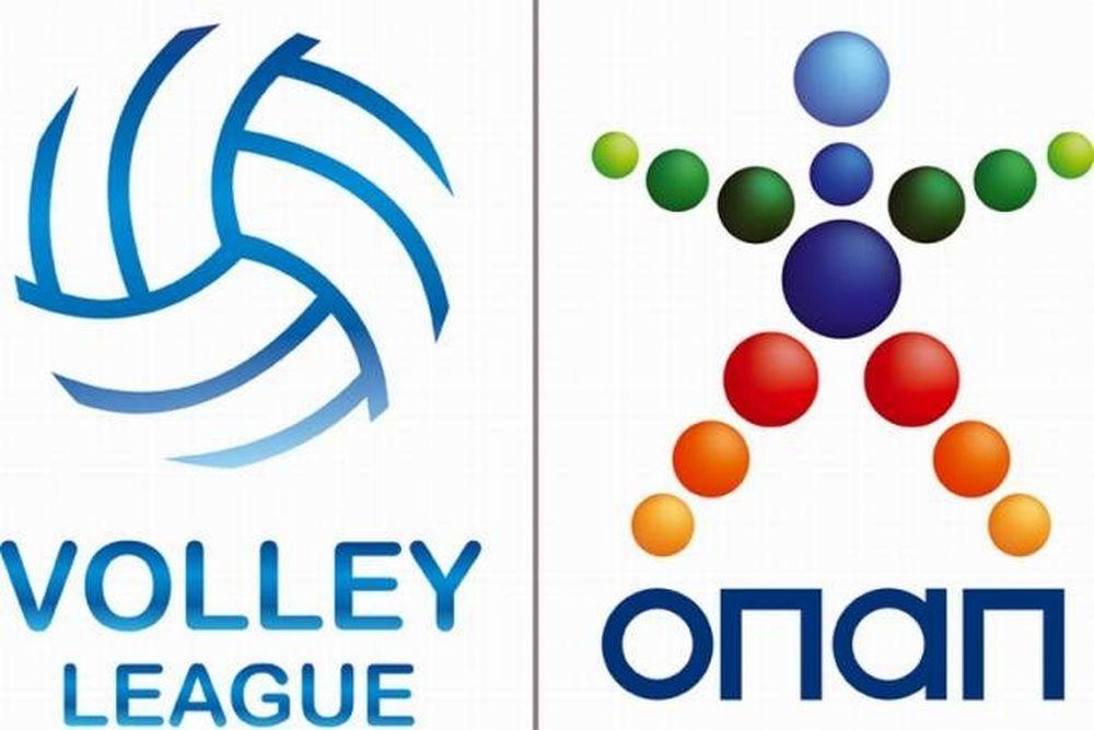 Το πρόγραμμα της 2ης αγωνιστικής της Volleyleague