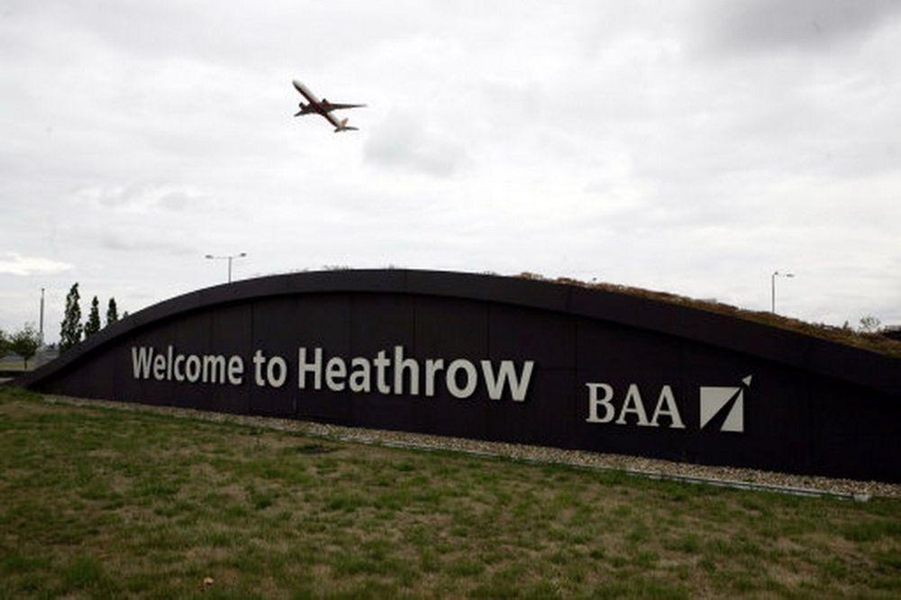 Ειδικό τέρμιναλ στο Heathrow