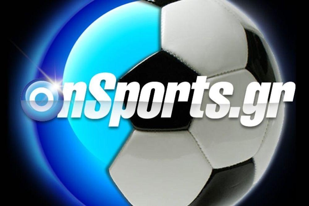Κ17: Οι διαιτητές της 4ης αγωνιστικής (22-23/10)