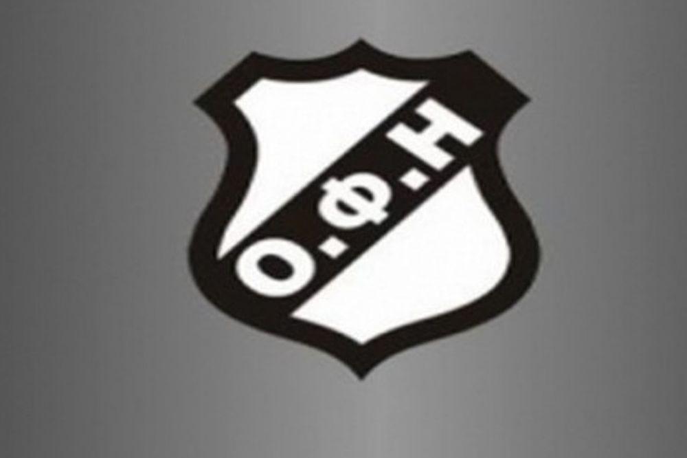 ΠΑΕ ΟΦΗ: «Προστατεύστε το γήπεδο»