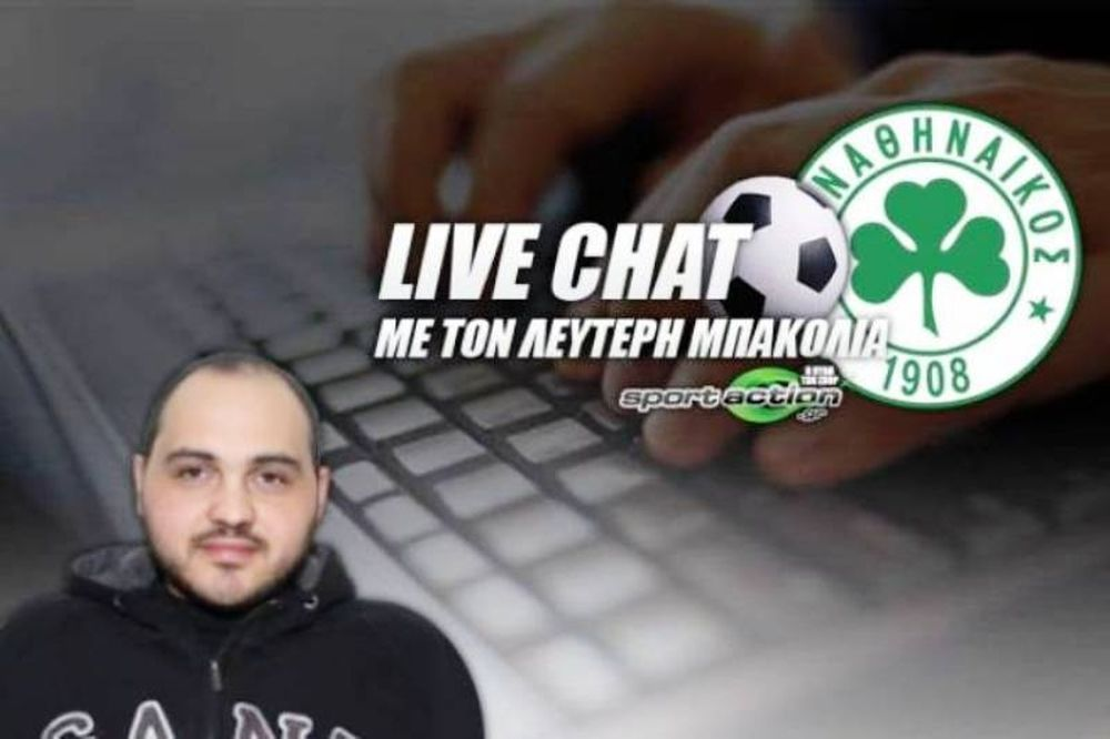 LIVE chat με τον Λευτέρη Μπακολιά