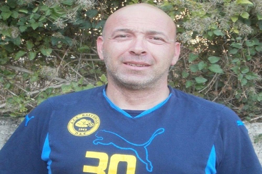 Τέλος ο Μαυρίδης από Καστοριά