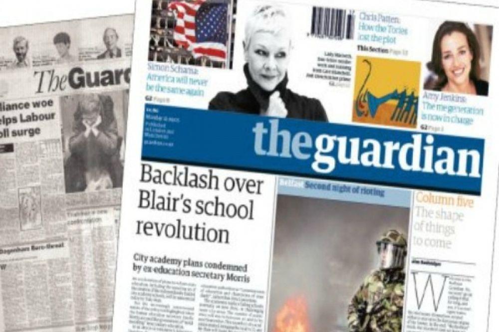 Μεγάλη πτώση στην κυκλοφορία της εφημερίδας Guardian
