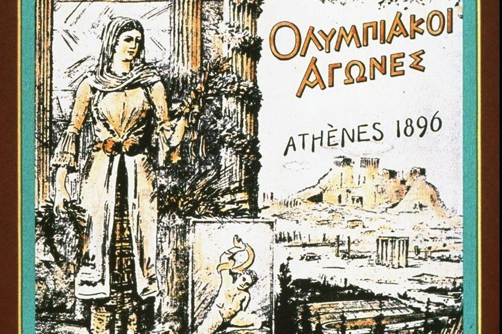 Στην «υπηρεσία» των Ο.Α. το Αθλητικό Μουσείο Θεσσαλονίκης