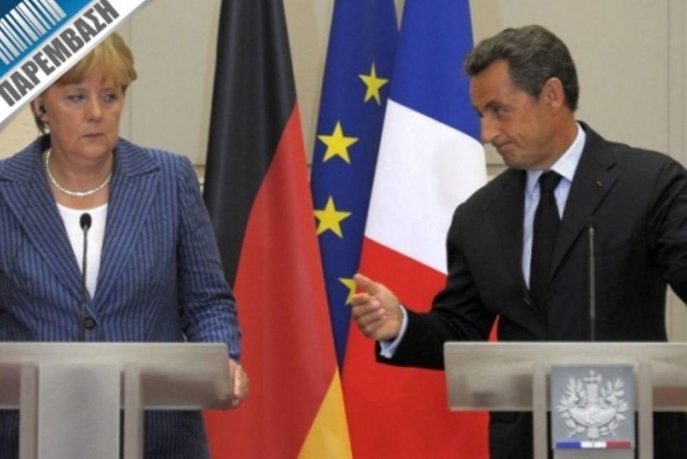 Διαλύεται ο γάλλο-γερμανικός άξονας