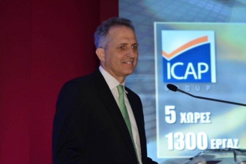 Τα ετήσια βραβεία της ICAP