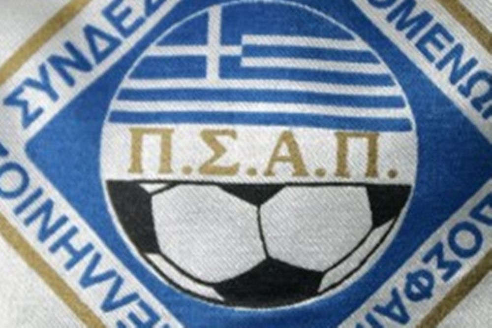 ΠΣΑΠ: «Νίκη η ασφάλιση των ποδοσφαιριστών»