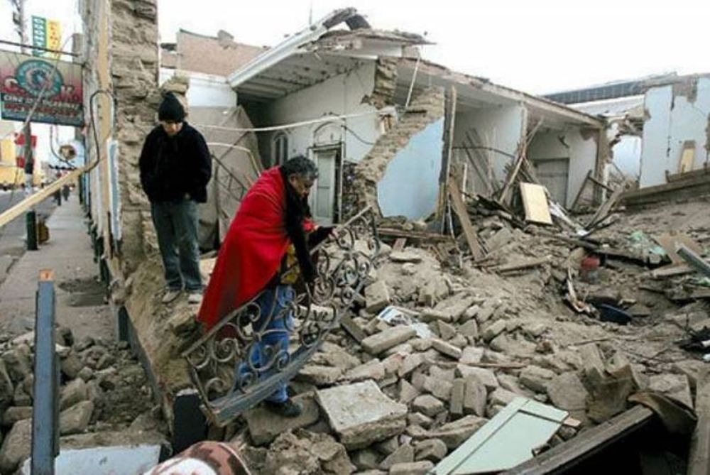 Τραυματίες από το σεισμό στο Περού