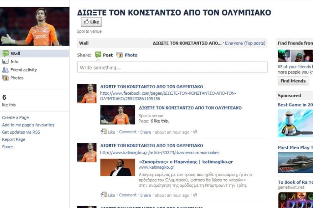 «Διώξτε τον Κοστάντσο από τον Ολυμπιακό»