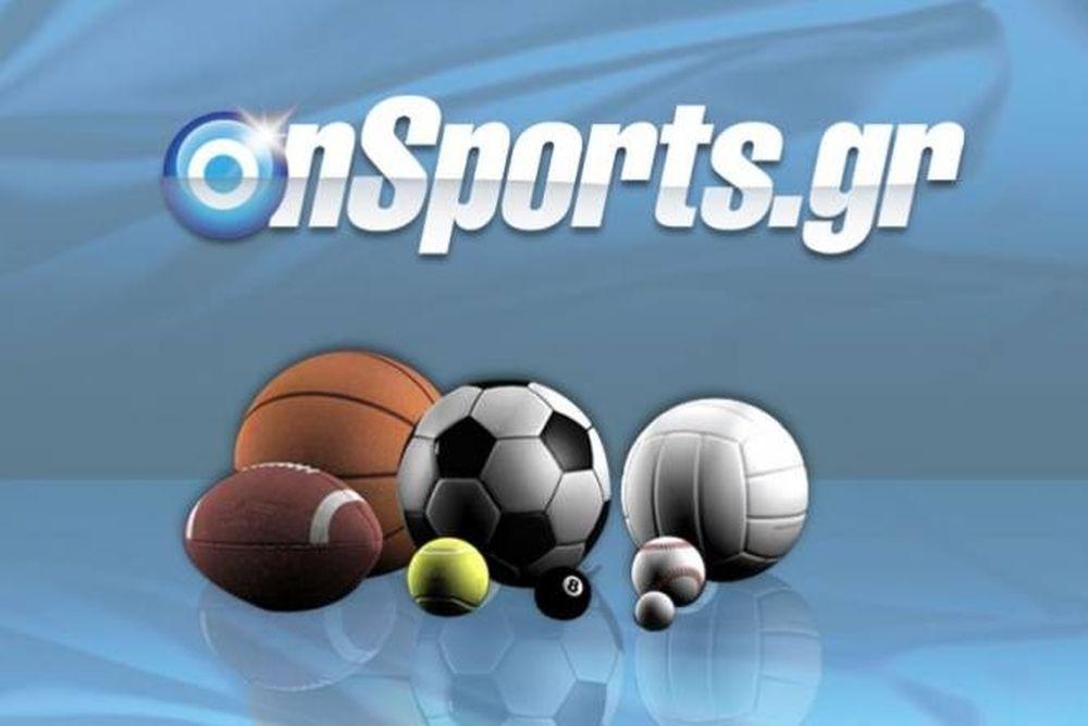 LIVE CHAT: Το Onsports στα γήπεδα!