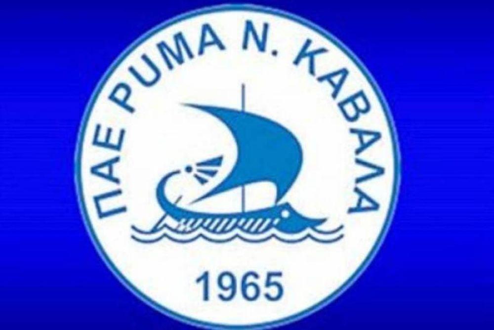 Νέα επιτροπή και εκλογές στην Καβάλα