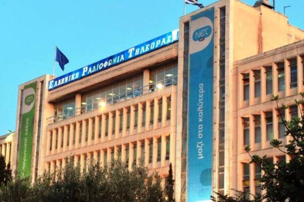 Νέα 24ωρη απεργία στην ΕΡΤ