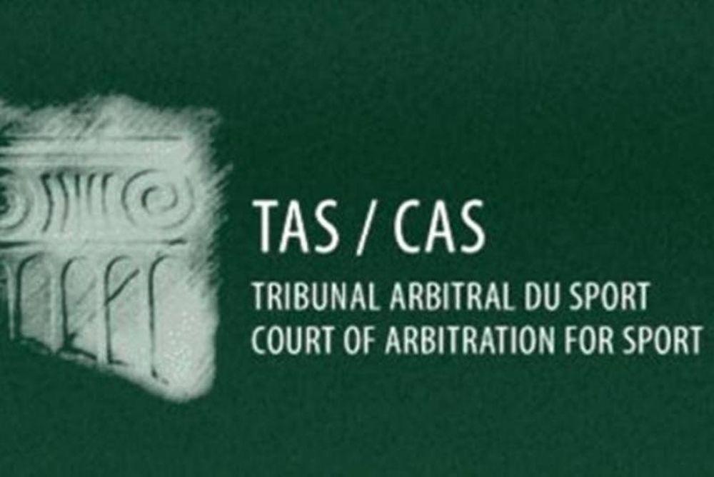 Νέο υπόμνημα για τα ασφαλιστικά στο CAS