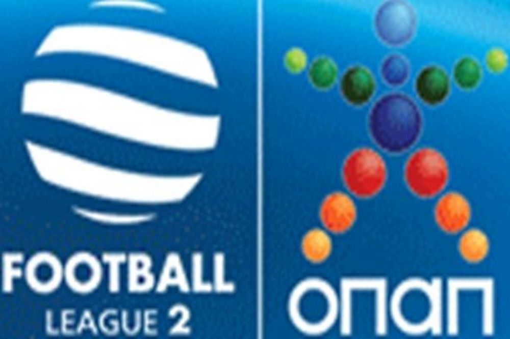 Πάει για 13/11 η έναρξη της Football League 2