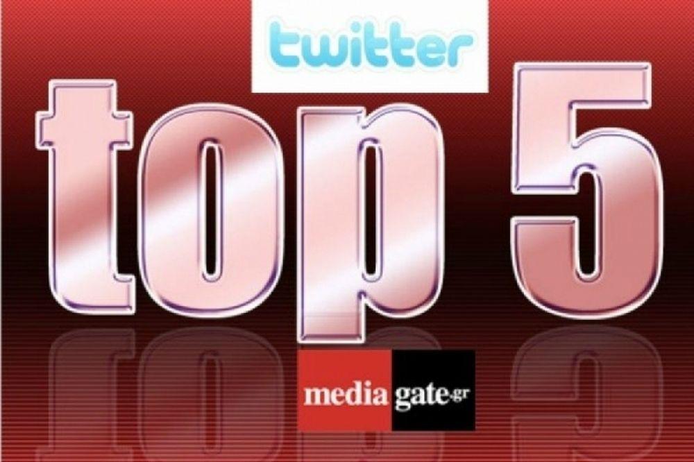Τα 5 πιο δημοφιλή θέματα στο Twitter