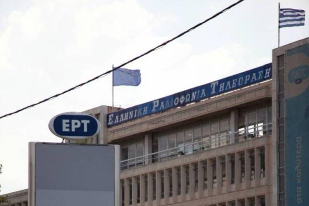 Αναστολή των κινητοποιήσεων στην ΕΡΤ