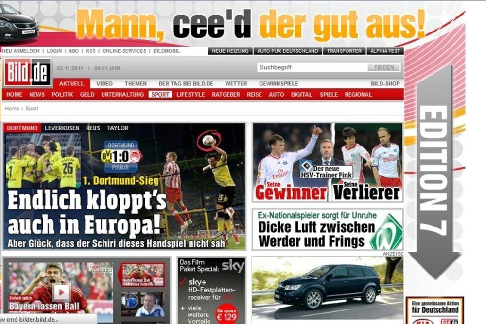 Γερμανικά ΜΜΕ: «Δεν είδε το χέρι»
