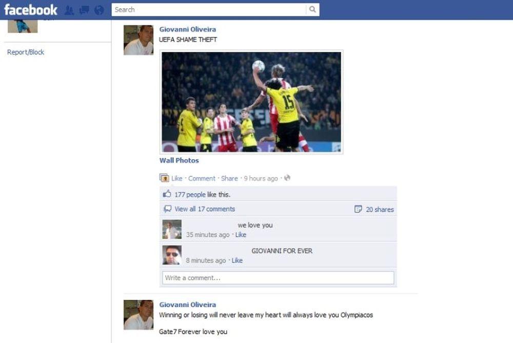 Τζιοβάνι: «Κλέφτες της UEFA!»