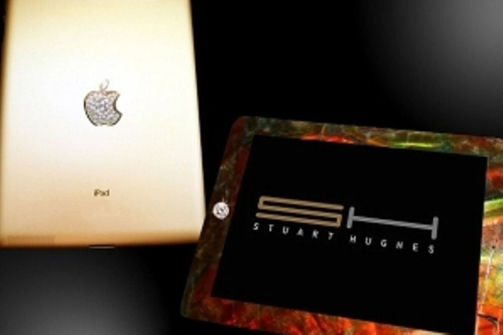 Το ακριβότερο iPad στον κόσμο