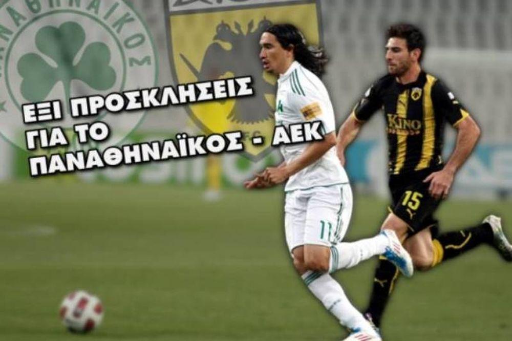 Oι νικητές του διαγωνισμού Onsports Παναθηναϊκού – ΑΕΚ