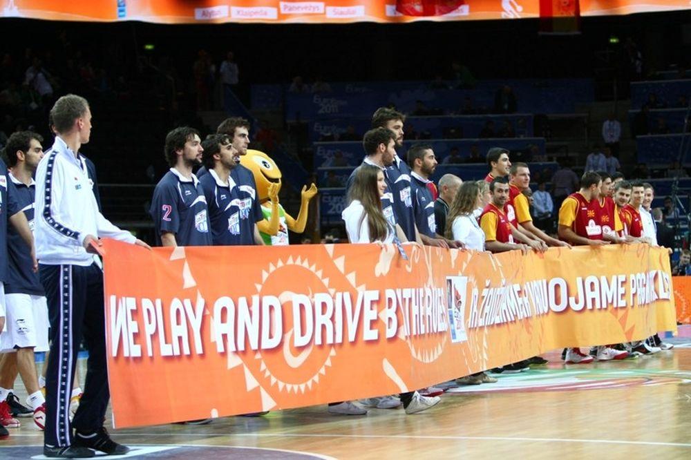 Δύο «ντοπέ» στο Ευρωμπάσκετ!