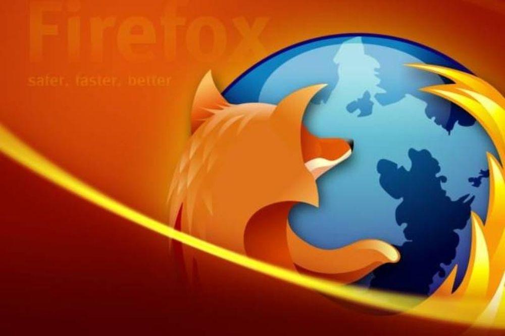 Έρχεται ο Mozilla Firefox 8