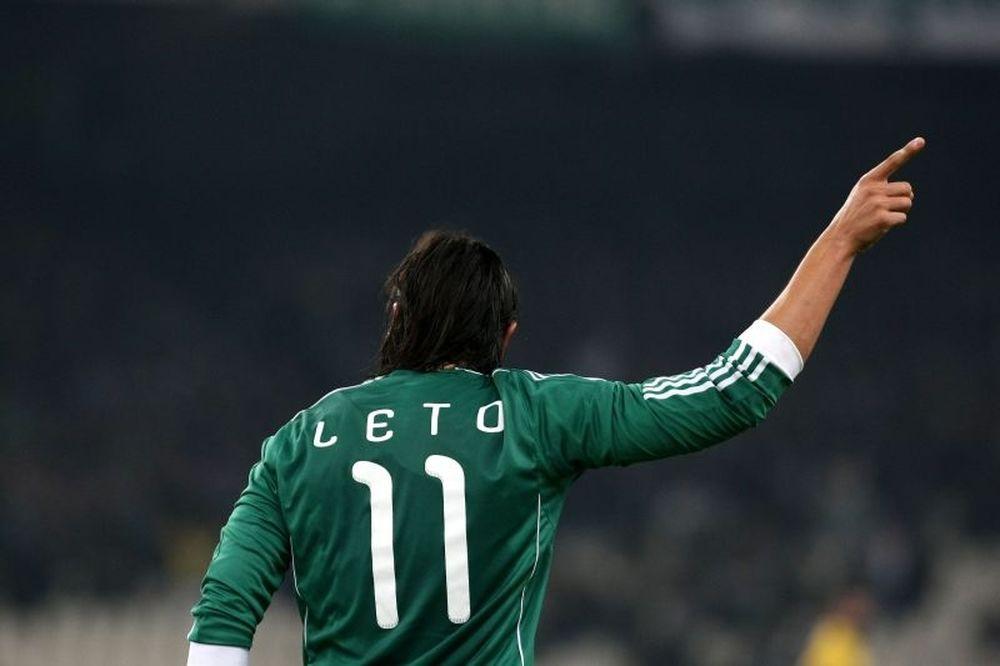 Οι Πορτογάλοι… ξανάρχονται για Λέτο!