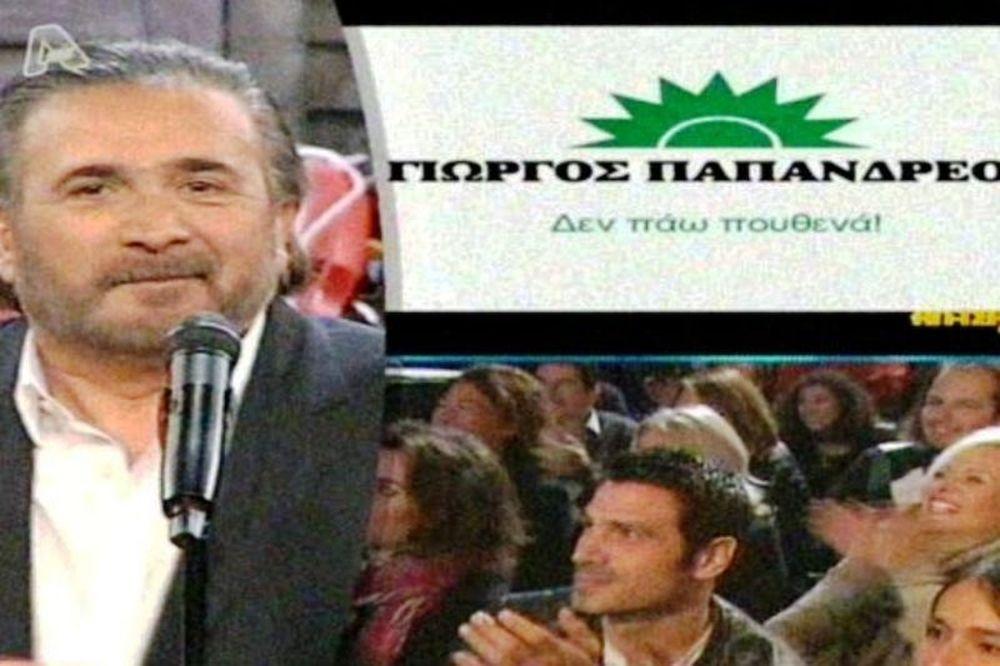 Ο Άκης Ζήκος στο «Αλ Τσαντίρι» (video)