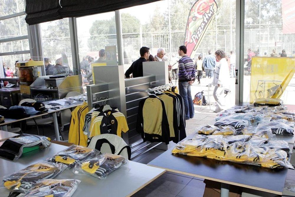 Το Bazaar της ΑΕΚ!