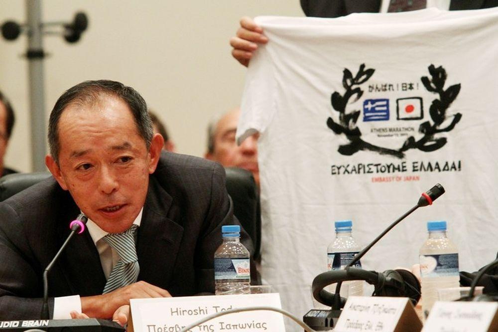 Το μήνυμα του Πρέσβη της Ιαπωνίας