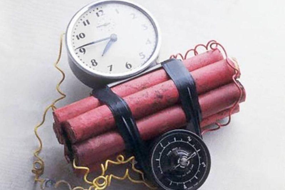 Τηλεφώνημα για βόμβα στο Δικαστικό Μέγαρο