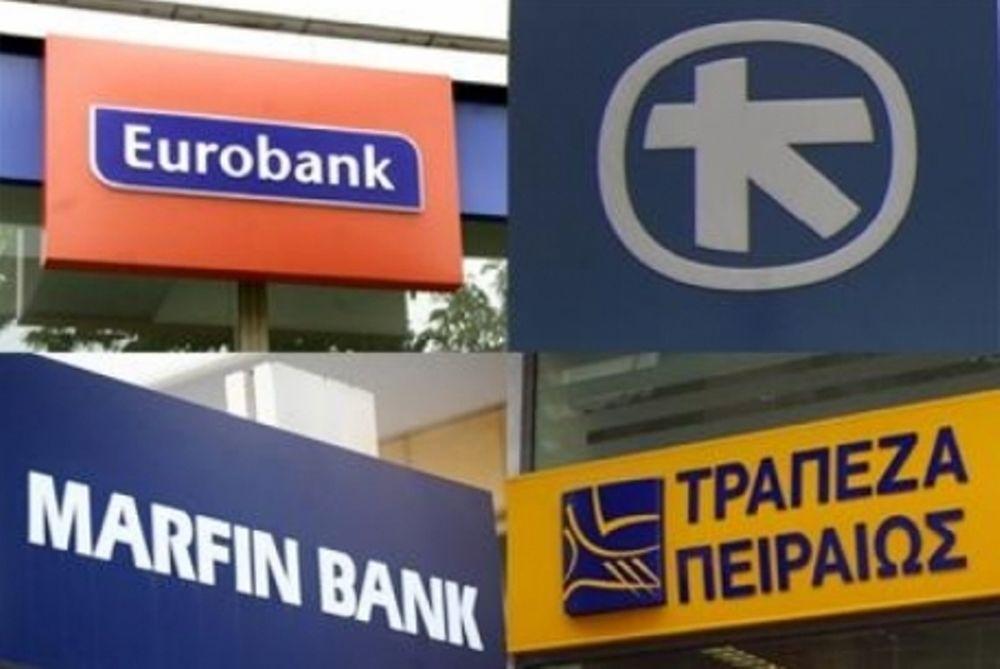 Συνάντηση Προβόπουλου με τραπεζίτες για τη ρευστότητα