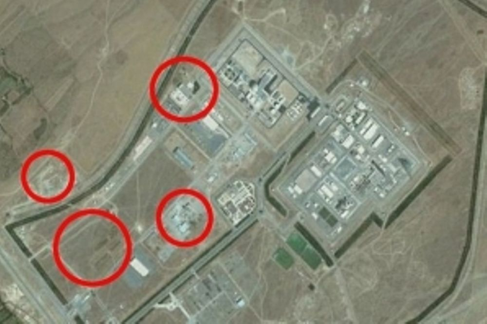Ο δορυφόρος της Google «ανακάλυψε» πυρηνικές εγκαταστάσεις;