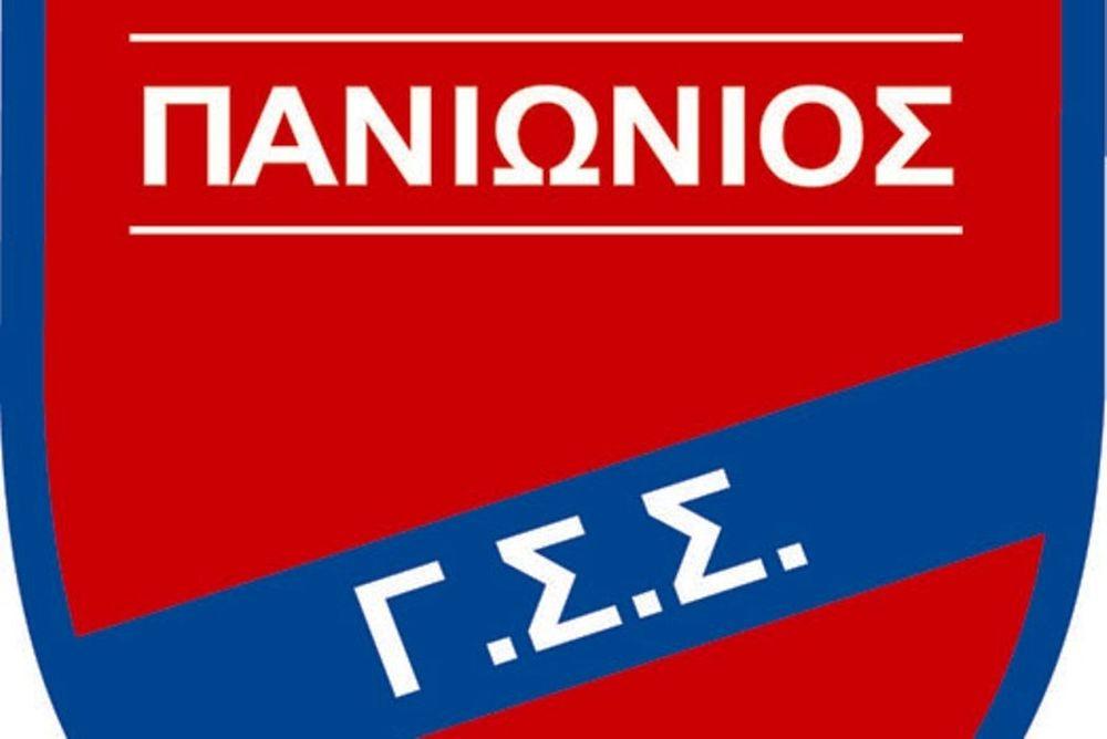 «Χλωμό» το διοικητικό μέλλον του Πανιωνίου
