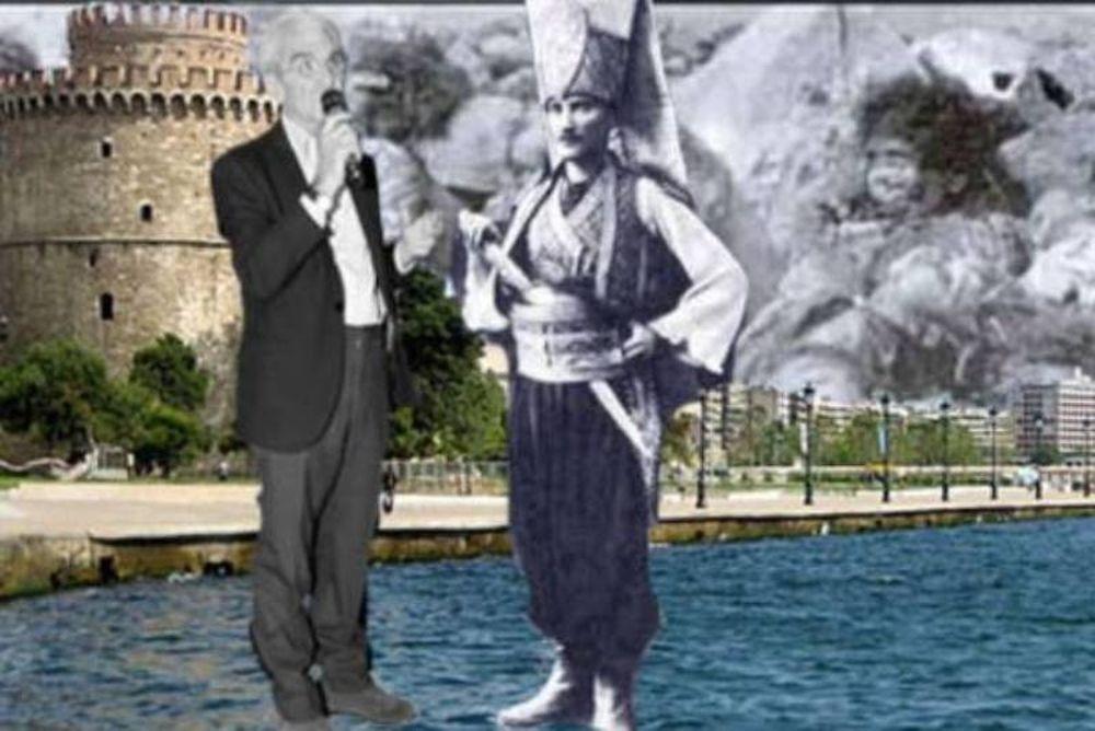 Άγαλμα του Κεμάλ στην Αριστοτέλους!