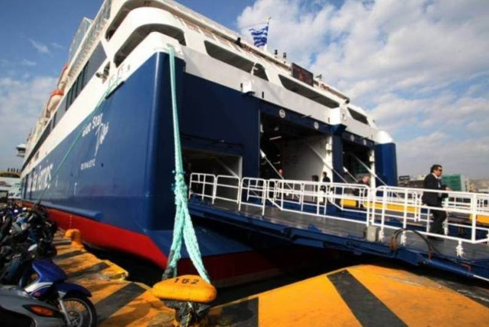 Άρση απαγορευτικού στα πλοία