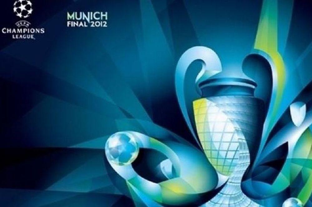 Το σήμα του τελικού του Champions League!